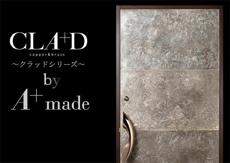 CLAD 4(HP ブログ用).jpg