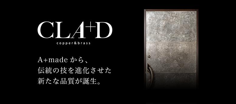 clad_bnr.png